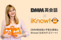 dmmiknow02