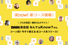featured_uknow