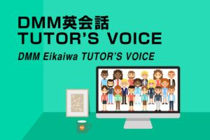 tutors_voice