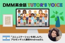 Tutor's Voice Andreaさん