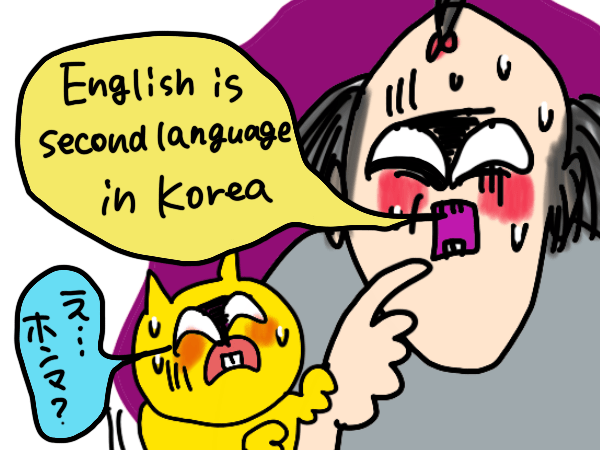 English is second language in Korea.